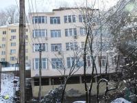 Сочи, улица Пластунская, дом 194/11. многоквартирный дом