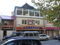Sochi, Severnaya st, house 7. multi-purpose building