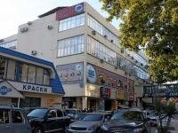 Sochi, st Severnaya, house 12/2. store