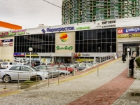 Sochi, shopping center Sun City, Severnaya st, house 6