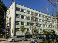 Sochi, st Severnaya, house 14А. multi-purpose building