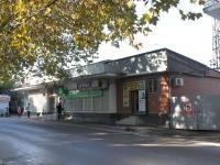 Сочи, улица Титова, дом 1. магазин