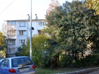 Sochi, Tonnelnaya st, house 6. Apartment house