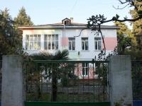 Сочи, Трунова переулок, дом 3. детский сад №39