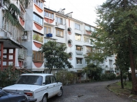 Sochi, Trunov alley, house 5. Apartment house