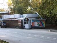 Sochi, cafe / pub Радуга, Trunov alley, house 7/1