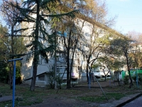 Sochi, Trunov alley, house 7А. Apartment house