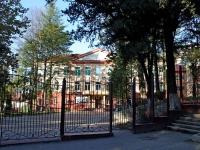 Сочи, улица Чебрикова, дом 5. школа №13