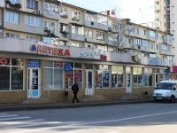 Sochi, Chebrikov st, house 7Е. store