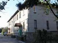 Сочи, улица Чебрикова, дом 8. многоквартирный дом