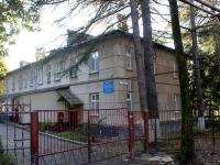 Сочи, улица Чебрикова, дом 18. многоквартирный дом