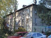 Сочи, улица Чебрикова, дом 20. многоквартирный дом