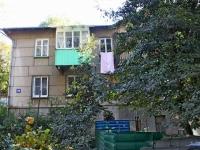 Сочи, улица Чебрикова, дом 28. многоквартирный дом