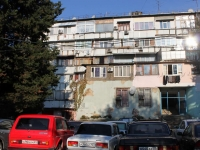 Sochi, Chebrikov st, house 40. Apartment house
