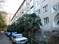 Сочи, улица Чебрикова, дом 50. многоквартирный дом