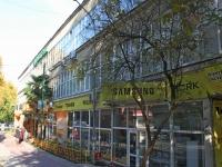 Сочи, улица Юных Ленинцев, дом 1. многофункциональное здание