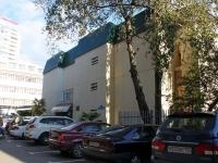 Сочи, улица Юных Ленинцев, дом 4. офисное здание