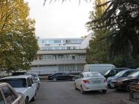 Sochi, gymnasium №1, Yunykh Lenintsev st, house 5/1