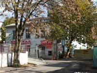 索契市, Yunykh Lenintsev st, 房屋 10/2. 商店