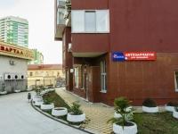 Sochi, Apartment house Пионер, Yunykh Lenintsev st, house 10