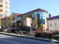 Сочи, улица Виноградная, дом 2А. многофункциональное здание