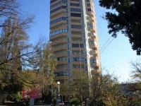 Сочи, улица Виноградная, дом 2Б. многоквартирный дом
