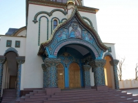 Сочи, храм Владимира Равноапостольного, улица Виноградная, дом 18