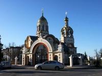 улица Виноградная, дом 18. храм Владимира Равноапостольного