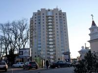 索契市, 写字楼 Олимпийский, бизнес-центр, Vinogradnaya st, 房屋 20А