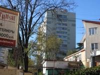 Сочи, улица Виноградная, дом 27А. многоквартирный дом