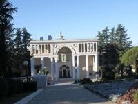 Сочи, улица Виноградная, дом 33. санаторий РОДИНА