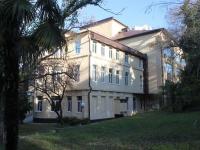 Сочи, улица Виноградная, дом 43 к.2. больница