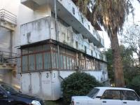 Сочи, улица Виноградная, дом 43 к.3. больница