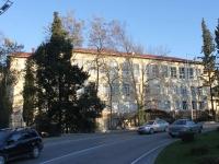 索契市, 国立重点高级中学 №23, Vinogradnaya st, 房屋 45