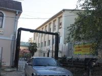索契市, Vinogradnaya st, 房屋 49/2. 商店