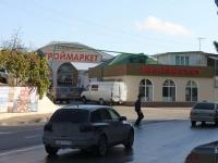 索契市, Vinogradnaya st, 房屋 122. 商店