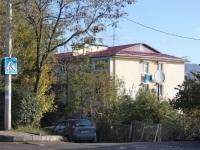 Sochi, Vinogradnaya st, house 150. Apartment house