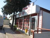 Сочи, улица Виноградная, дом 151. магазин