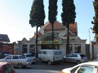 索契市, Vinogradnaya st, 房屋 183. 商店