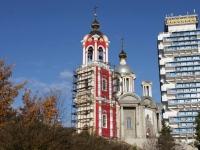 Sochi, temple св. ПантелеймонаVolzhskaya st, temple св. Пантелеймона