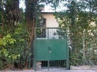 Сочи, улица Госпитальная, дом 20. многоквартирный дом
