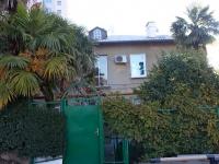 Сочи, улица Госпитальная, дом 32. многоквартирный дом