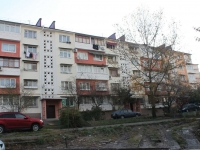 Sochi, Granatnaya st, house 6. Apartment house
