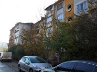Sochi, Granatnaya st, house 16. Apartment house