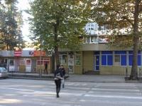 Сочи, улица Донская, дом 5Б. магазин