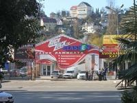 Сочи, улица Донская, дом 7А. магазин