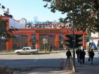 Sochi, restaurant Пекин, Donskaya st, house 7В