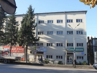 Сочи, улица Донская, дом 9. торговый центр Русьимпорт-Сочи