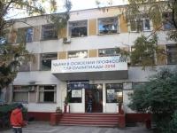 Sochi, lyceum №19, Donskaya st, house 13А