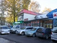 Сочи, улица Донская, дом 15/5. магазин